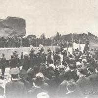 Открытие мемориального ансамбля «Защитникам Брестской крепости»