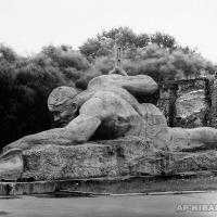 Композиция «Жажда». Бетон, длина 1700, 1970 г.