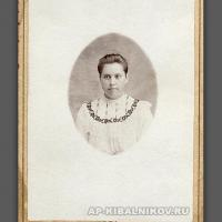 Евдокия Нестеровна Кибальникова, мать А. П. Кибальникова. 1900-е гг.