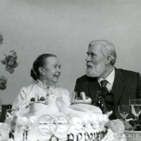 Золотая свадьба, 1982 г.