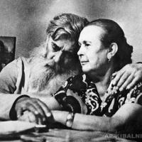 «Александр и Александра», Москва, 1983 г.