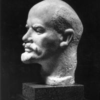 Скульптурный портрет В.И. Ленина