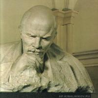 Ленин-мыслитель. 1961 г.