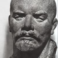 Портрет В.И. Ленина. 1960-е годы