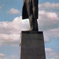 Памятник В.И. Ленину в Саратове. 1970 г.