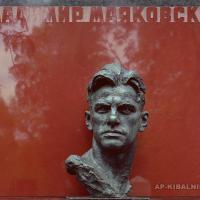 Надгробный памятник В. В. Маяковскому, Новодевичье кладбище, Москва