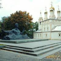 Памятник Сергею Есенину в Рязани