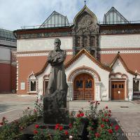 Памятник П. М. Третьякову. 2012 г.