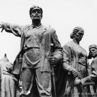 Памятник «Героям, борцам Красного Царицына». Фрагмент.
