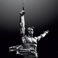 «Прогресс». Кованая медь, высота 400, Москва, Звездный городок, 1961 г.