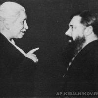 А. П. Кибальников с сестрой поэта Л. В. Маяковской