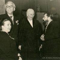 А. П. Кибальников и А. Г. Кибальникова с сестрой поэта Л. В. Маяковской, 1957 г.